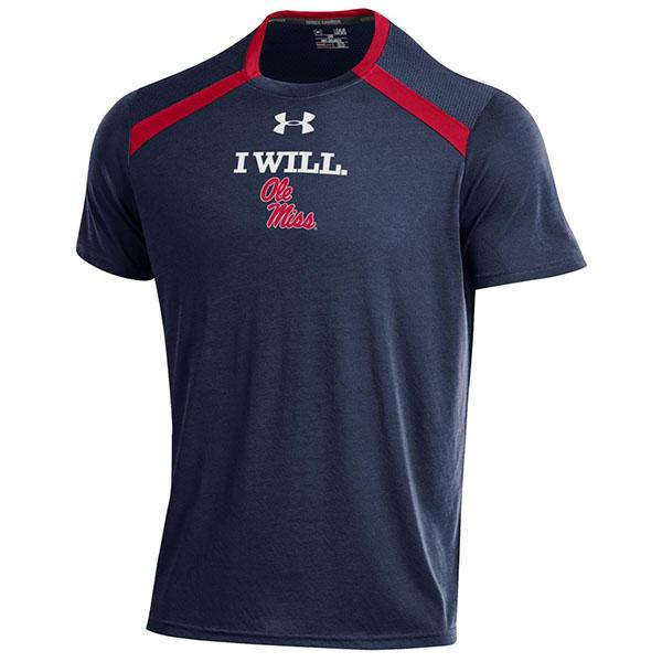 Boys F17 Smu I Will Tee