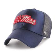 REBELS MARIAH MVP CAP