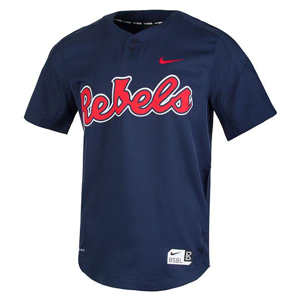 2 Button Replica Baseball Jersey
