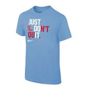 DONT QUIT CORE SS TEE